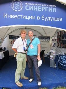 Алексей Кожунков и Игорь Гришин на форуме Селигер-2011